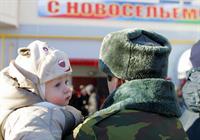 Военнослужащим из Харькова пообещали жилье