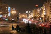 Центр Киева перекрывают, парковка запрещена