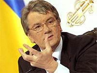 Ющенко ужаснулся доллару по девять гривен и решил вмешаться