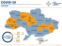 В Украине – 84 случая заболевания коронавирусом (инфографика)