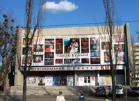 На Русановке построят культурный центр