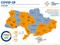 За сутки зафиксировано 43 новых случая коронавируса