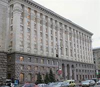 Киевсовет может принять мораторий на повышение цен и тарифов в Киеве