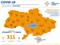 За сутки зафиксировано 93 новых случая коронавируса