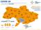 За сутки было зафиксировано 120 новых случаев коронавируса