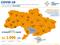 За сутки было зафиксировано 154 новых случая коронавируса