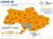 За сутки зафиксировано 156 случаев коронавируса