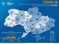В Украине зафиксировано 433 новых случая заболевания коронавирусом