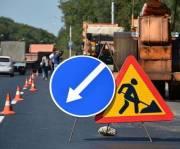 Возле школ в Киеве сделают дороги безопаснее