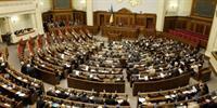 ВР одобрила законопроект про качество строительной продукции