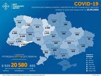За сутки коронавирус обнаружили у 406 украинцев