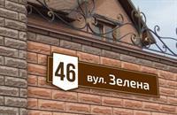Зачем нужна справка о переименовании улицы – разъяснение