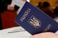 В Украине – новые правила прописки