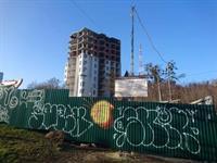 Суд разрешил строить скандальный «дом Билозир»