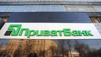 ПриватБанк будет выдавать ипотечные кредиты под 10%