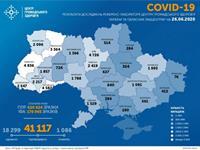 За сутки в Украине зафиксировано 1109 новых случаев коронавируса
