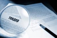 Чиновники незаконно провели тендер на 4 млн. гривен