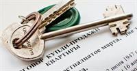 В Украине заключили почти 140 тыс. сделок с недвижимостью