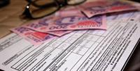Украинцы задолжали за коммуналку 57,9 млрд. гривен