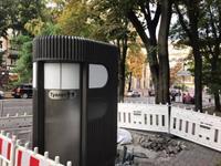 В центре Киева устанавливают туалеты (адреса)