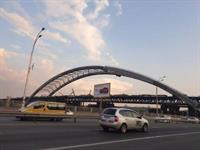 Открыто новое дело по признакам тендерного сговора во время строительства Подольского моста