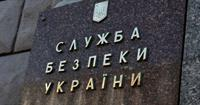 Сотрудник ГСЧС требовал 70 тыс. долларов за согласование документов на недвижимость