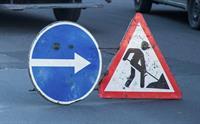 Из-за строительных работ возле метро «Научная» перекроют улицы