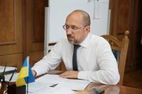 Шмыгаль обещает завершить реформу ГАСИ до конца октября