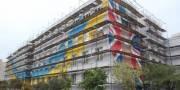 В Дарницком районе откроют современную гимназию
