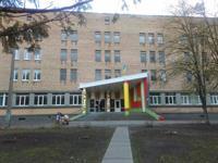В Голосеевском районе реконструируют гимназию №179