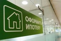 В Нацбанке рассказали, сколько ипотечных кредитов оформили украинцы