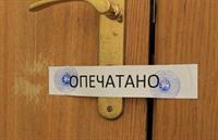 Аферист подделал документы на квартиру в центре Киева