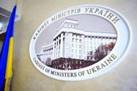 Для запуска ипотеки в Украине создадут специальную жилищную компанию