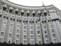 Для финансирования программы жилищного лизинга предоставили 3 млрд. грн. госгарантии