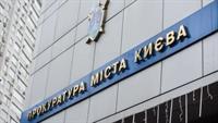 В Киеве госрегистратора подозревают в махинациях с недвижимостью