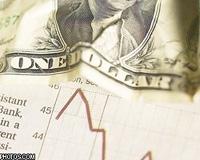 Доллар в обменниках рухнул