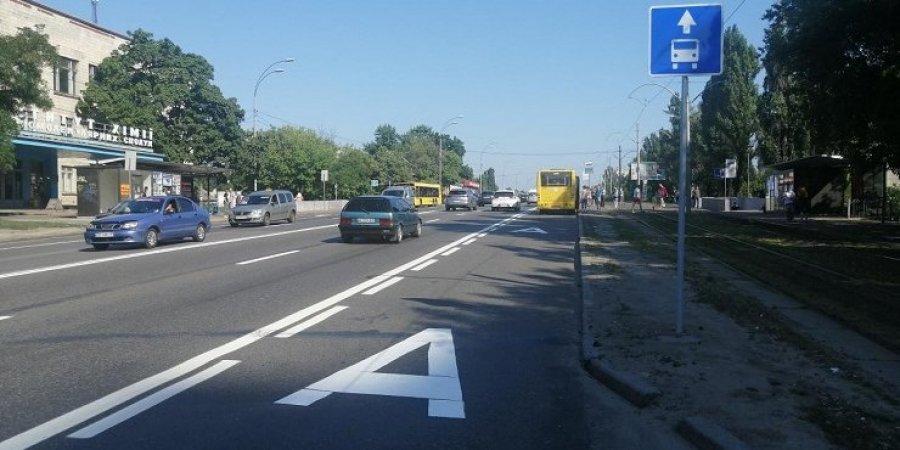На Харьковском шоссе запустили выделенную полосу для движения транспорта